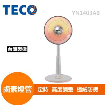 東元 14吋鹵素電暖器(YN1403AB)