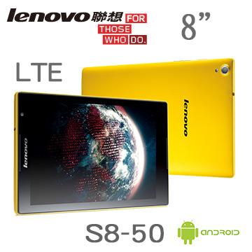 LENOVO IdeaTab S8-50LC 16G-LTE 四核心通話平板(S8-50LC  59429277)
