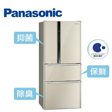Panasonic610公升ECONAVInanoe四門變頻冰箱(NR-D618NHV-L(香檳金))