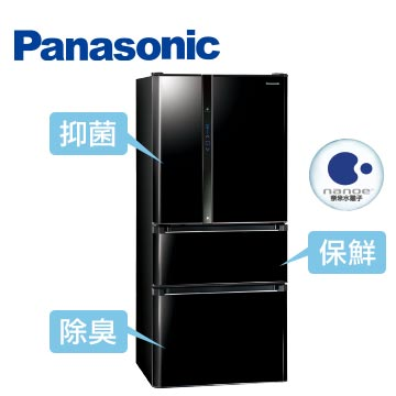 【節能補助】Panasonic610公升ECONAVInanoe四門變頻冰箱