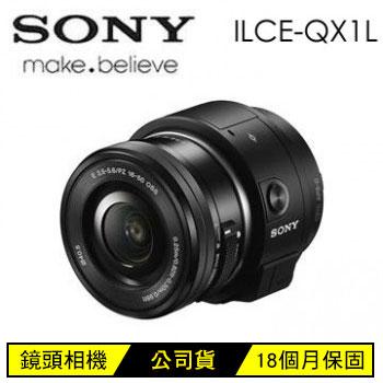 【展示機】SONY 鏡頭式相機-KIT