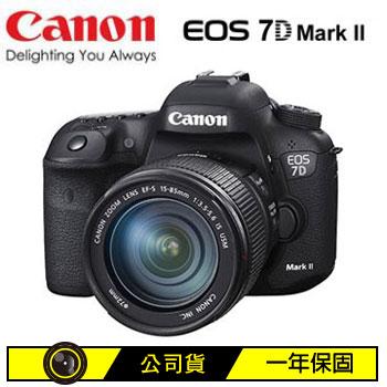 【福利品】 Canon EOS 7D MKII數位單眼相機(KIT)(7D MKII 15-85(DEMO))