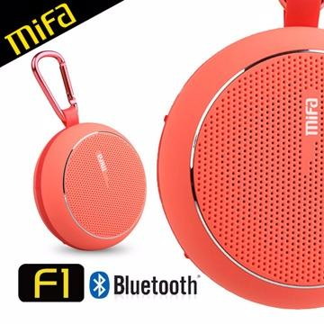 【展示机】MiFa 蓝牙扬声器(F1-PK(甜心粉))
