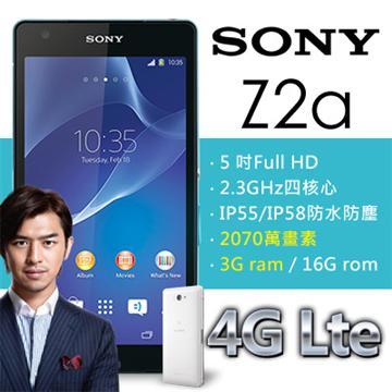 展-SONY Z2a 4G LTE防水旗艦機(16G/白)(D6563)