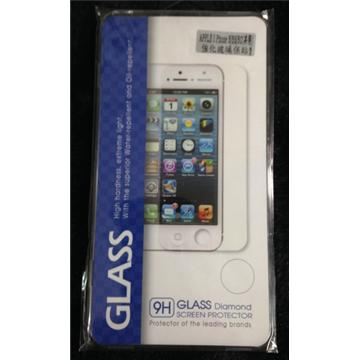 【iPhone 6 Plus】包膜-QP 滿版強化玻璃保護貼-白(0100700104029)