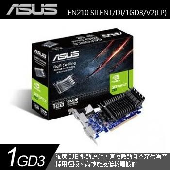 ASUS EN210 SILENT/DI/1GD3/V2(LP)(EN210/S/DI/1GD3/LPV2)
