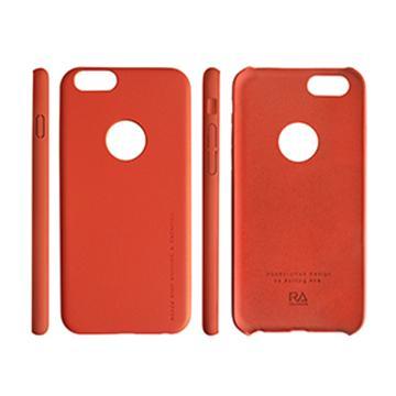 【iPhone 6 Plus】RA 運動風玻璃+皮套-耀眼橘(4200206)