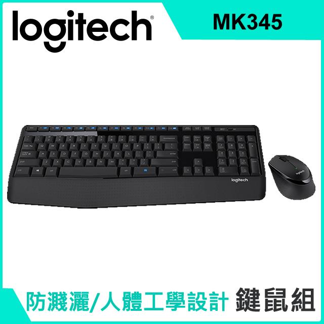 羅技MK345無線鍵鼠組(920-006492)