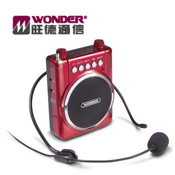 WONDER多功能数码教学机  WS-P008(WS-P008)