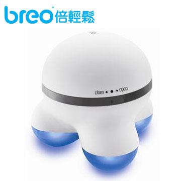 【福利品】Breo 倍輕鬆迷你按摩器