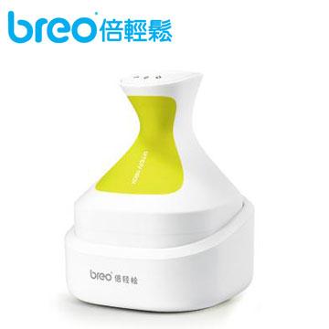 Breo 倍輕鬆頭皮SPA按摩器(不含毛刷)