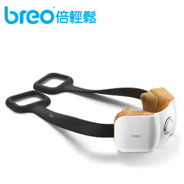 Breo 倍輕鬆頸部按摩器