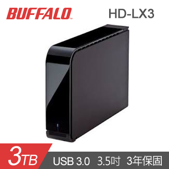 BUFFALO HD-LX 3.5吋 3TB 外接硬碟(HD-LX3.0TU3-TW)