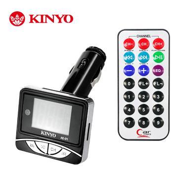 KINYO 大字幕車用音響轉換器(AD-91)