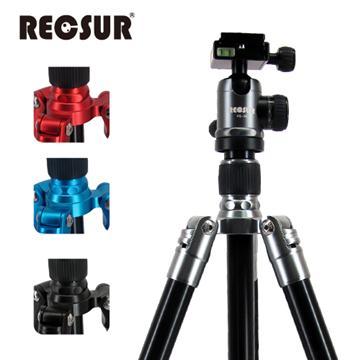 RECSUR 銳攝 四節反折式鋁合金腳架(RS-3254A+VQ-20火辣紅)