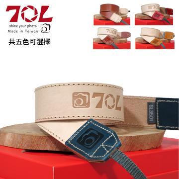 70L SL3501 PLUS 真皮彩色相機背帶 寶石藍(寶石藍)