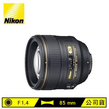 Nikon 85mm單眼相機鏡頭(AFS 85mm F1.4G)