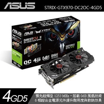 ASUS STRIX-GTX970-DC2OC-4GD5(STRIXGTX970DC2OC4GD5)