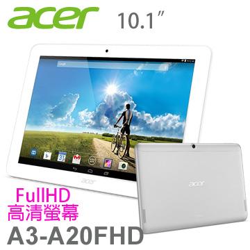 ACER ICONIA Tab 10 FHD 32G-WIFI/銀(A3-A20FHD-K57Z)
