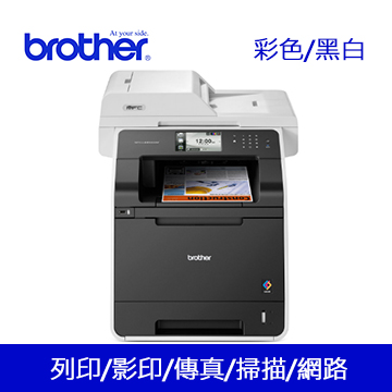 Brother MFC-L8850CDW彩色雷射複合機