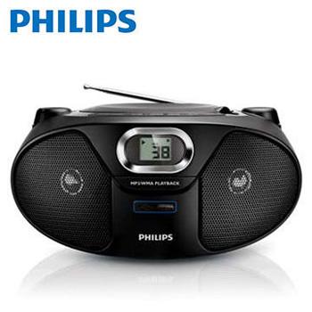 【福利品】 PHILIPS黑武士USB手提CD音響(AZ385)