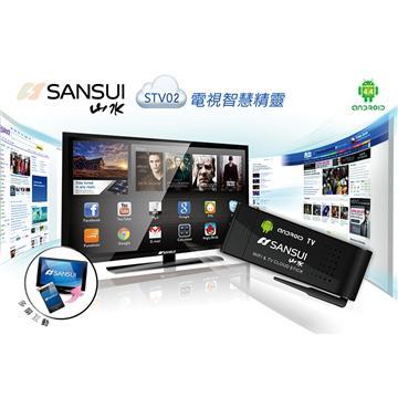 【福利品】 SANSUI 四核心影音智慧電視棒(STV02)