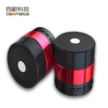 西歐科技藍牙揚聲器 CME-8001(CME-8001)