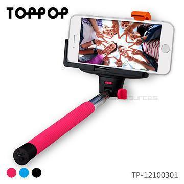 TOPPOP EZ拍 無線藍牙自拍棒 C360(TP-12100301)