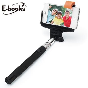 E-books N17新一代藍牙自拍桿-黑(E-IPB050BK)