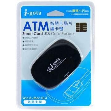 i~gota ATM智慧卡晶片讀卡機~黑