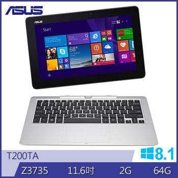 ASUS T200TA Z3775 64G 四核變形筆電(T200TA-0041KZ3775)