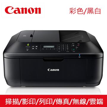Canon MX477無線傳真複合機(MX477)