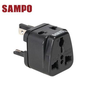 SAMPO旅行萬用轉接頭(全球通用型)(EP-UF1C(B))