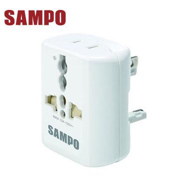 SAMPO旅行萬用轉接頭(全球通用型)(EP-UA2C(W))