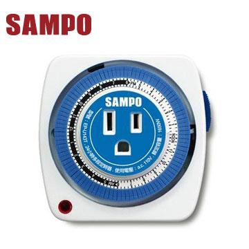 SAMPO單座3孔預約定時器(EP-U143T)