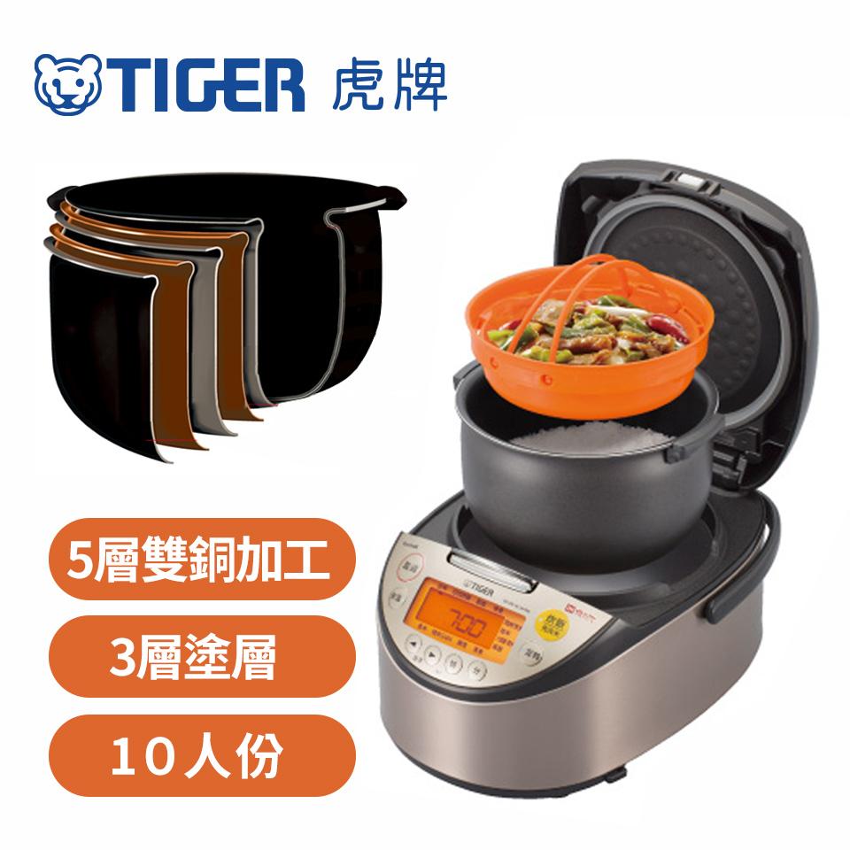 虎牌高火力IH十人份炊饭电子锅(JKT-S18R)