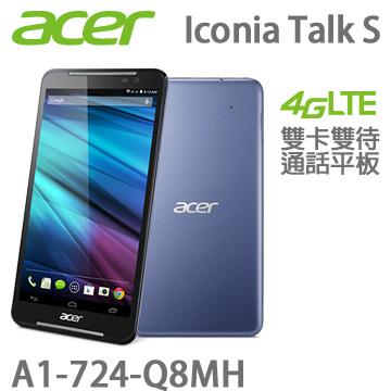 ACER ICONIA A1-724 16G-LTE 通話4G平板(A1-724-Q8MH)