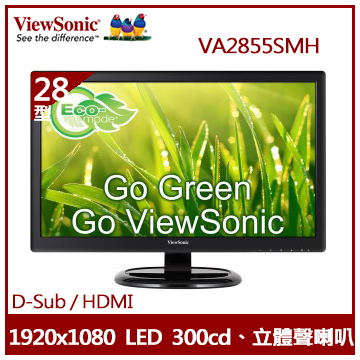 【28型】ViewSonic VA2855SMH LED(VA2855SMH)