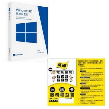 Windows8.1 專業中文升級版套件 PKC+TK Care (電腦照護服務-不含到府)()