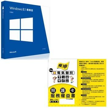 Windows8.1 專業中文版DVD+TK Care (電腦照護服務-不含到府)()