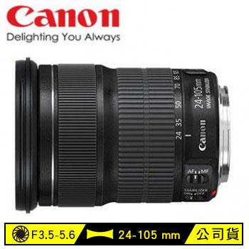 Canon EF 24-105mm單眼相機鏡頭 EF 24-105mm F3.5-5.6(EF 24-105mm F3.5-5.6)
