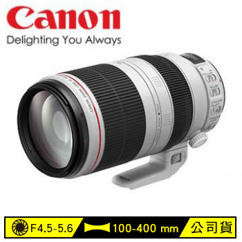 Canon EF 100-400mm單眼相機鏡頭(EF 100-400mm F4.5-5.)