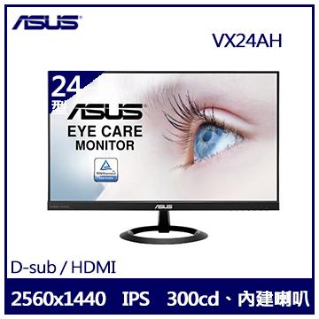 【24型】ASUS VX24AH IPS(VX24AH)