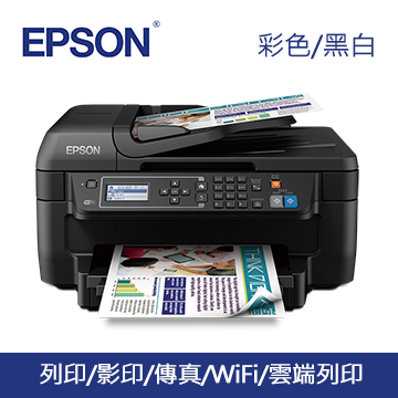 EPSON WF-2651 雲端傳真複合機(C11CD77504)