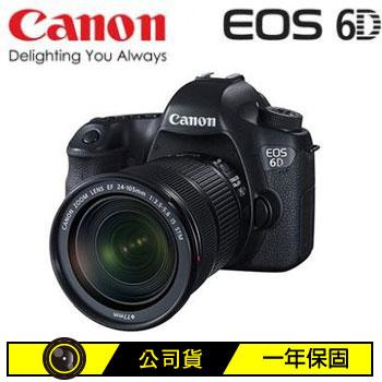 【展示機】CANON EOS 6D 數位單眼相機(KIT)