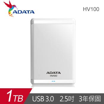 """【1TB】ADATA HV100 2.5"""" 外接硬碟(AHV100-1TU3-CWH)"""