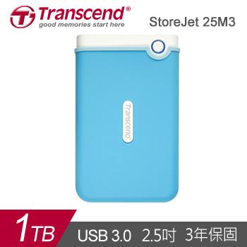 【1TB】創見 StoreJet 2.5吋 行動硬碟(M3B系列)