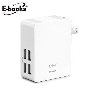 E-books B16 AC轉USB 4孔充電器(E-PCB112)
