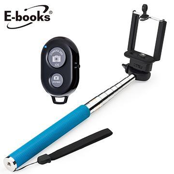 E-books N18 二合一藍牙自拍桿組合(E-IPB039)