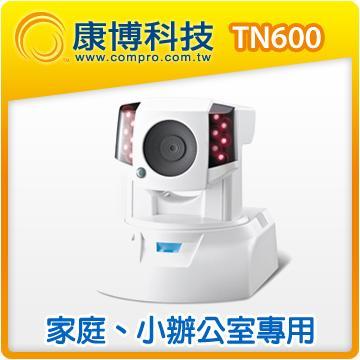 康博TN600隨插即用PTZ雲端網路攝影機(TN600)